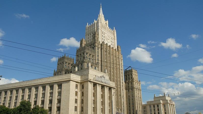 В МИД прокомментировали решение ГА ООН отклонить резолюцию России по ДРСМД