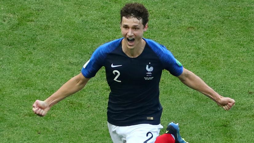 СМИ: Защитник сборной Франции Павар согласился перейти в «Баварию»