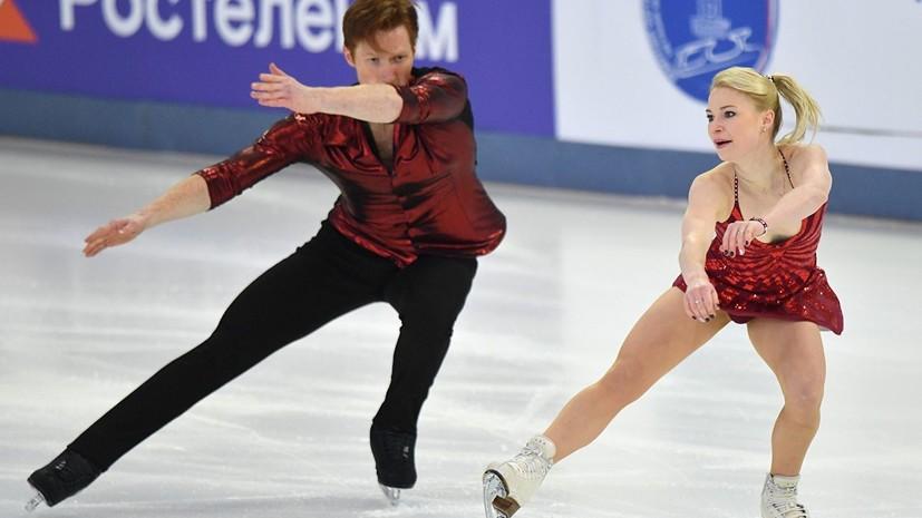 Тарасова и Морозов довольны проделанной работой и своим результатом на чемпионате России