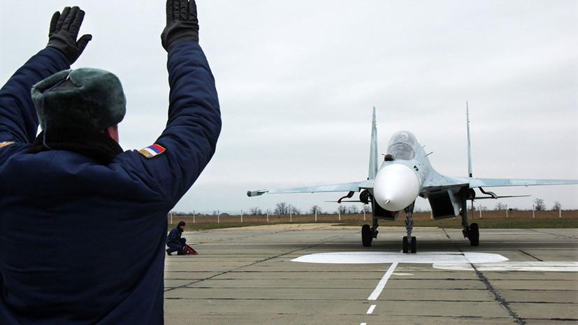 Аэродром Бельбек в Крыму принял первые самолёты после реконструкции ВПП