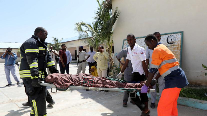 Боевики «Аш-Шабаб» взяли на себя ответственность за взрыв в Сомали