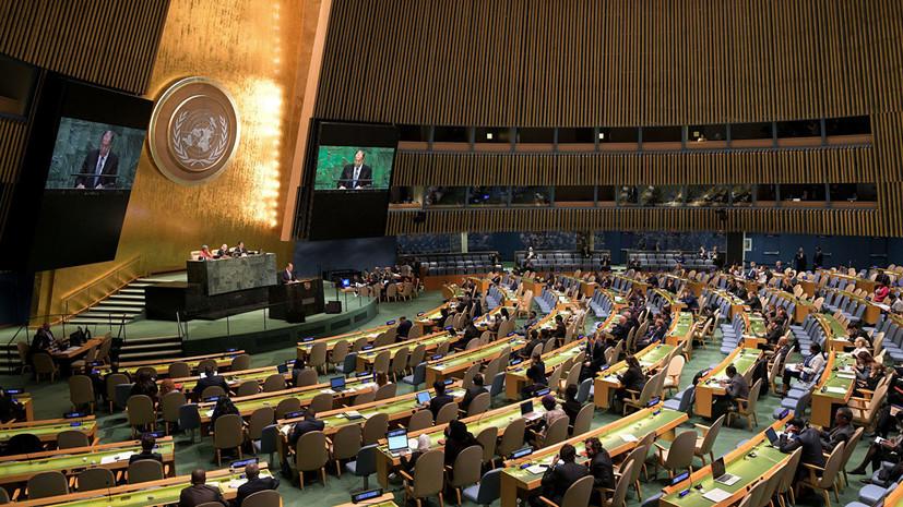 Эксперт объяснил решение ГА ООН отклонить резолюцию России по ДРСМД влиянием США