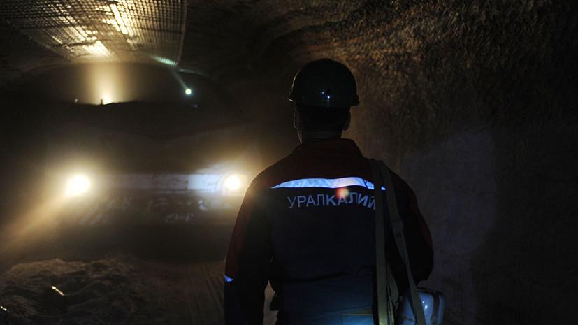 Связь с людьми из шахты в Пермском крае до сих пор не установлена