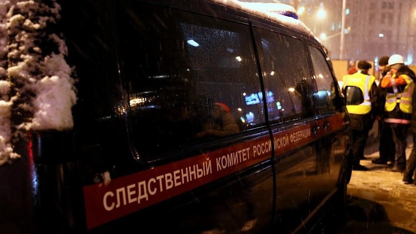 СК начал проверку по факту ЧП в одной из шахт Пермского края