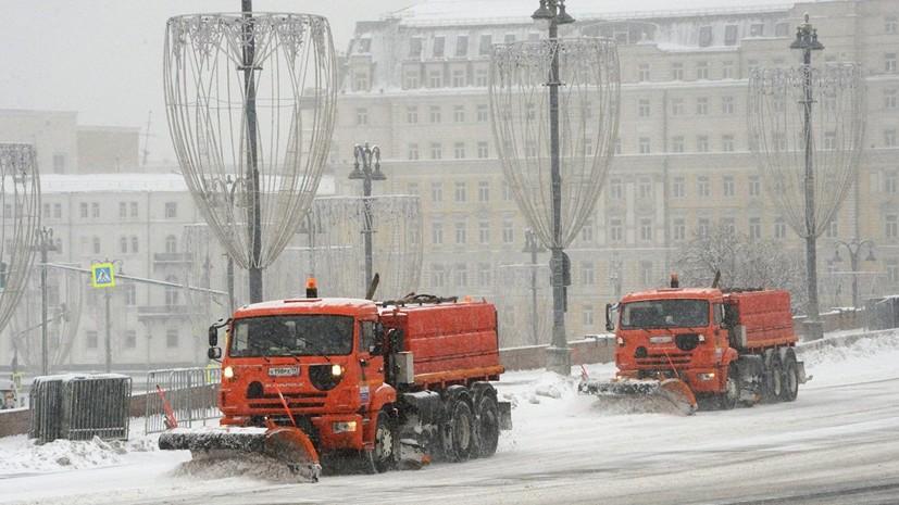 С начала декабря в Москве выпало около 45 сантиметров снега