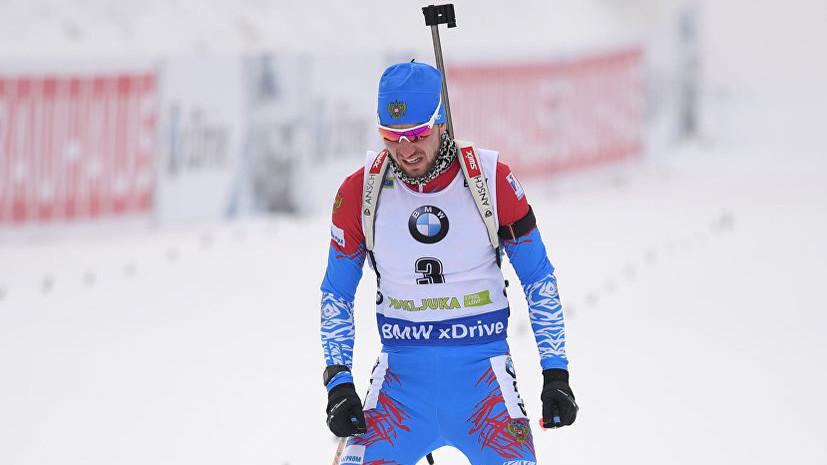 Логинов финишировал вторым в пасьюте на этапе КМ по биатлону в Чехии