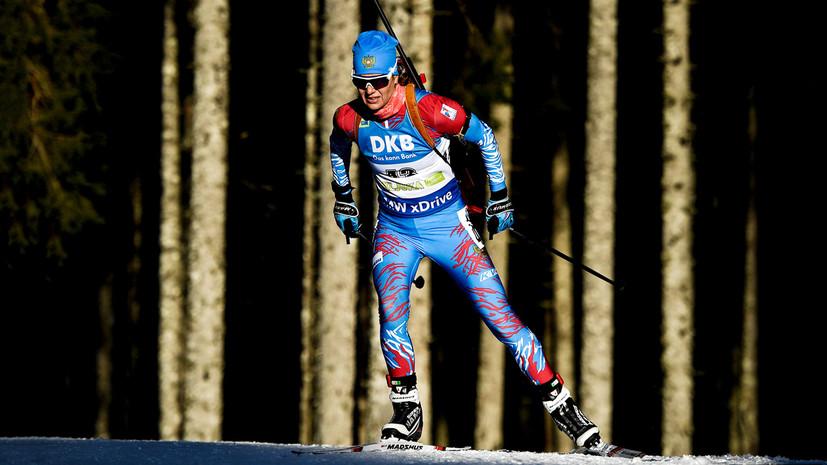 Вдали от медалей: россиянки провалили гонку преследования в рамках этапа Кубка мира по биатлону в Нове-Место