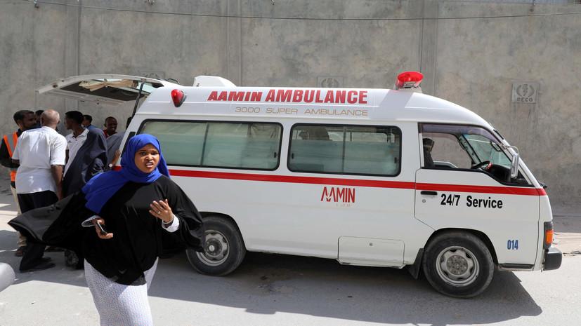 Число жертв в результате терактов в Могадишо возросло до 25