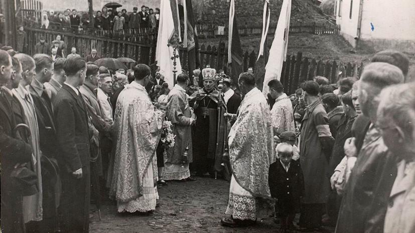 «Способствовала расколу»: какую роль в истории сыграла Украинская грекокатолическая церковь