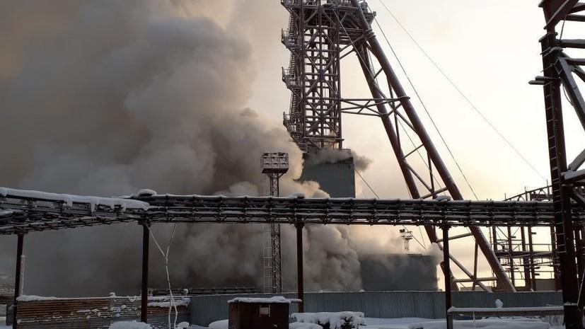 Ликвидация последствий ЧП на шахте в Пермском крае продолжается более шести часов