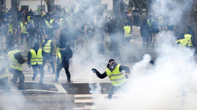 Число участников протестов «жёлтых жилетов» в Париже составило 2 тысячи