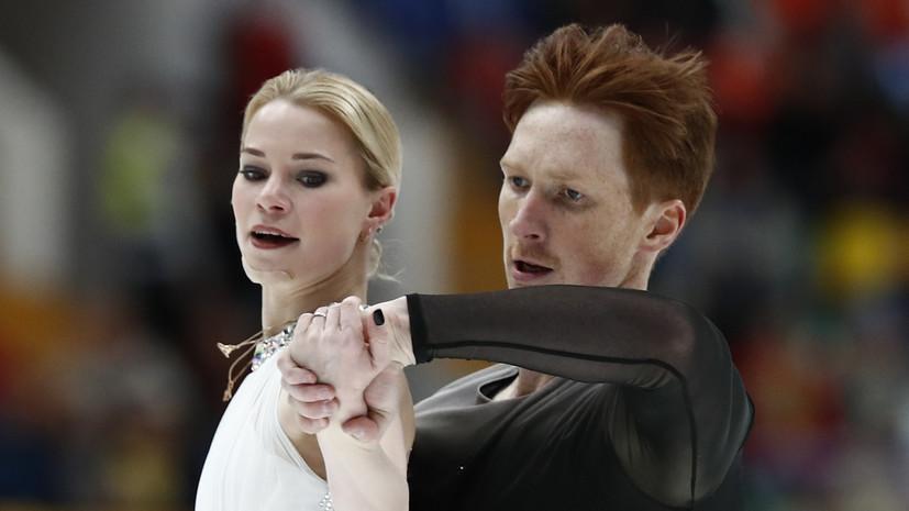 Тарасова и Морозов отметили вклад Транькова в их результаты в нынешнем сезоне