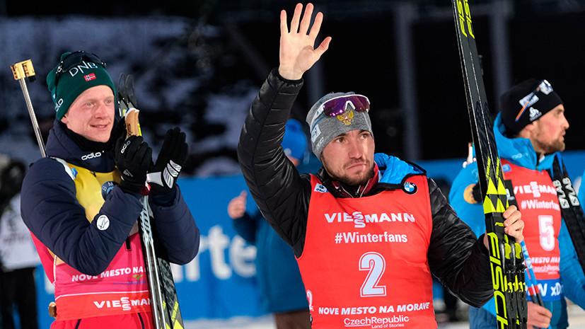 «Не хватило сотни метров»: как Логинов завоевал второе серебро на этапе Кубка мира по биатлону в Нове-Место