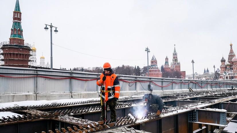 Власти столицы назвали сроки завершения ремонта Большого Москворецкого моста