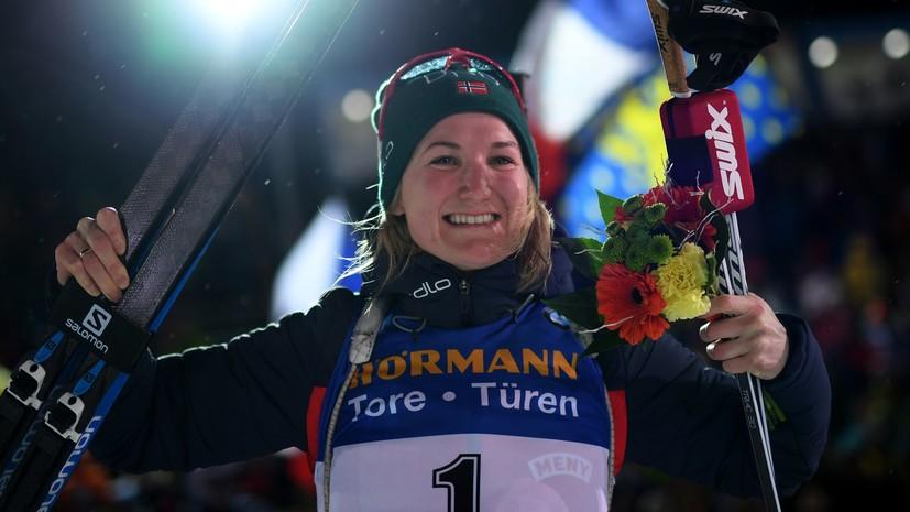 Норвежка Олсбу-Ройзланд победила в пасьюте на этапе КМ по биатлону в Чехии, Юрлова-Перхт — 25-я