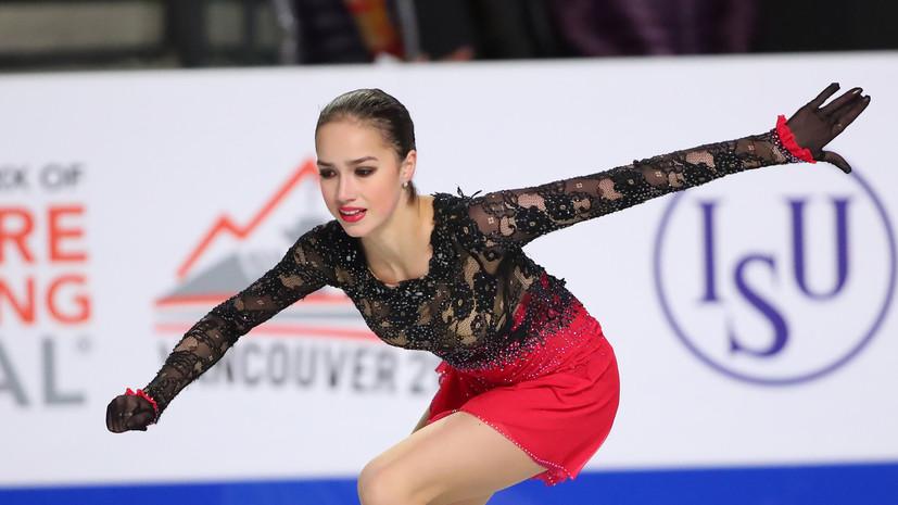 Загитова осталась без медали на чемпионате России