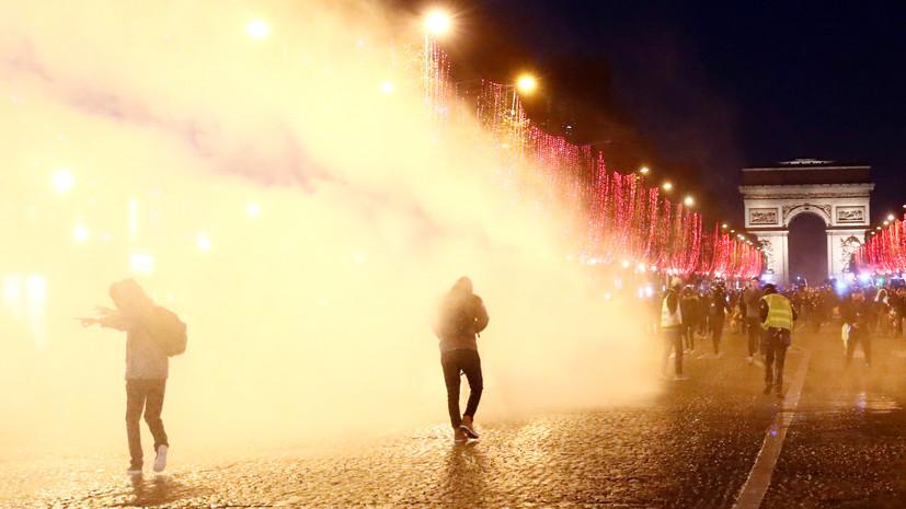Полиция начала разгонять водомётами участников протестов в Париже
