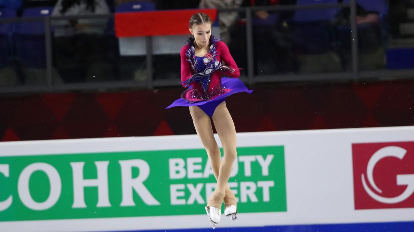 Щербакова сравнила своё выступление на ЧР и в финале Гран-при
