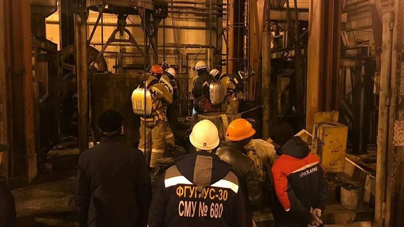 Спасатели Пермского края в шестой раз пытаются добраться до заблокированных в шахте людей
