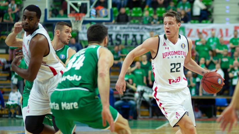 «Локомотив-Кубань» одержал седьмую победу в баскетбольной Единой лиге ВТБ, обыграв «Зелену Гуру»