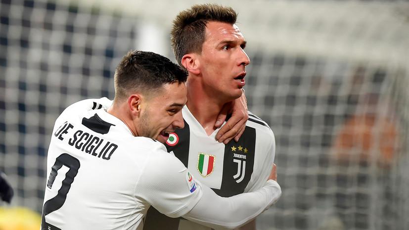 Мяч Манджукича принёс «Ювентусу» победу над «Ромой» в матче чемпионата Италии по футболу
