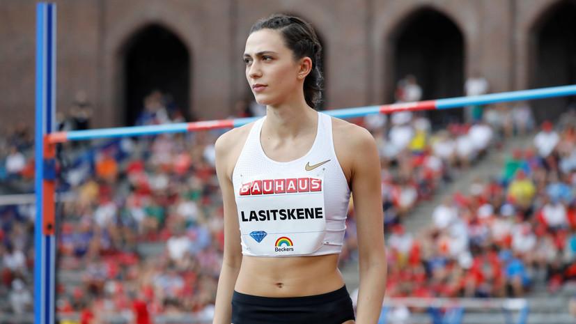 Ласицкене выиграла международный легкоатлетический турнир в Белоруссии
