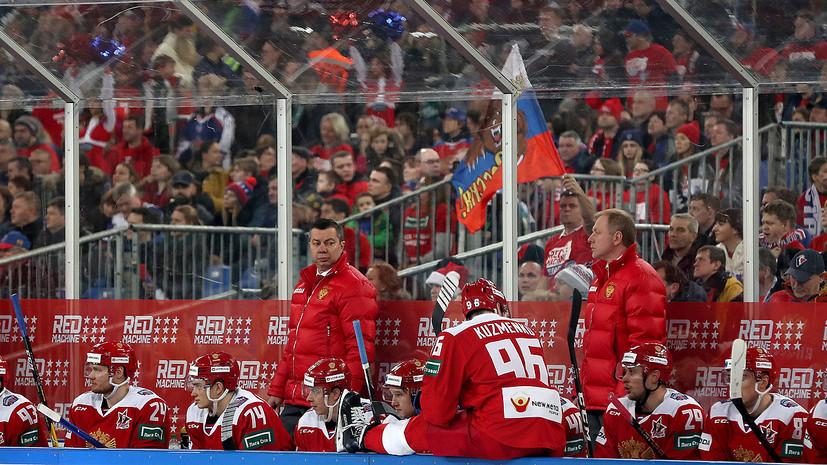 В ФХР рассматривают возможность проведения матча сборной России в «Лужниках»