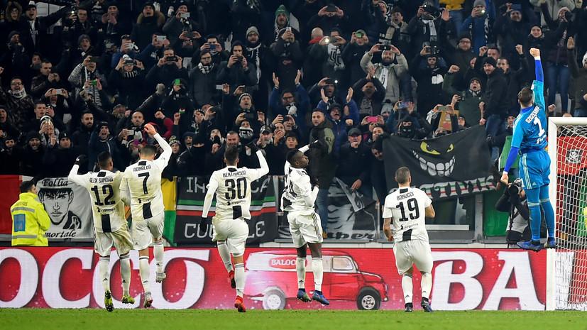 «Ювентус» установил рекорд чемпионата Италии по футболу, одержав 16 побед в 17 стартовых турах