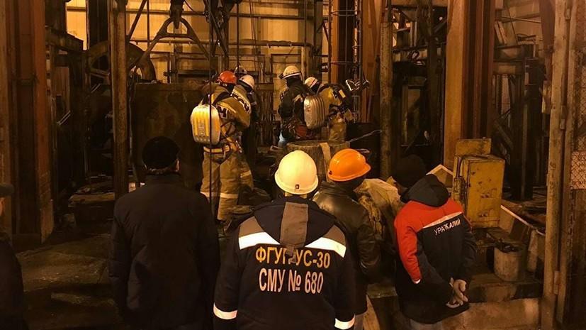 Спасатели обнаружили тела восьми человек в шахте в Соликамске