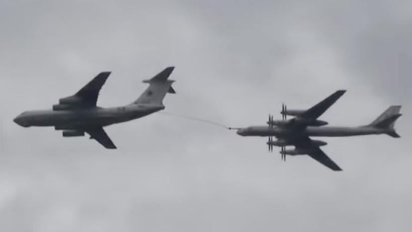 Опубликовано видео учений с Ту-160 и Ту-95