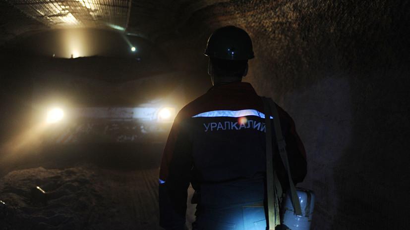 Спасатели готовятся к эвакуации тел погибших в шахте в Соликамске