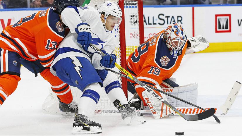 Пять очков Кучерова помогли «Тампе» победить «Эдмонтон» в НХЛ