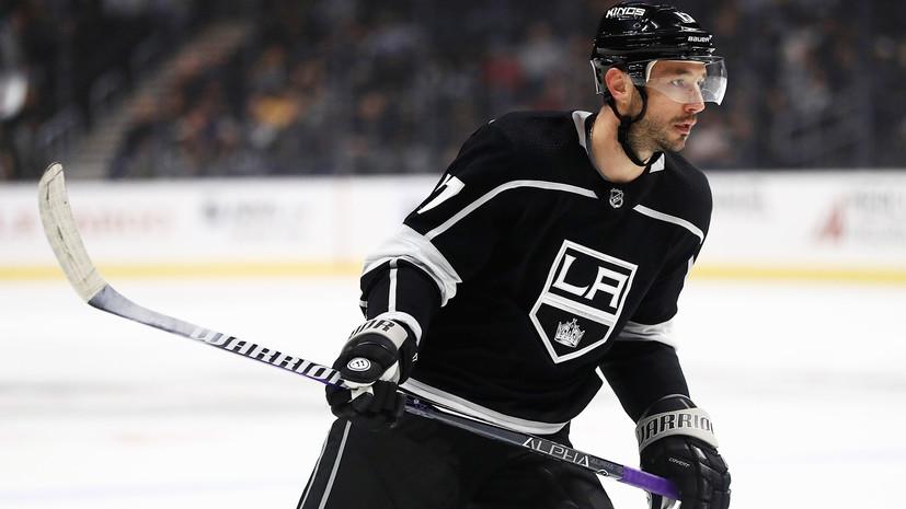 Дубль Ковальчука принёс «Лос-Анджелесу» победу над «Сан-Хосе» в НХЛ
