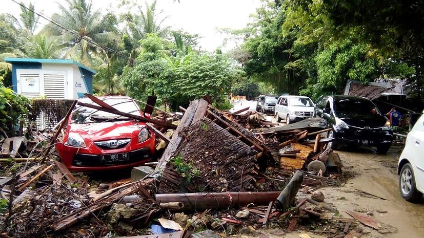 Число жертв цунами в Индонезии достигло 168