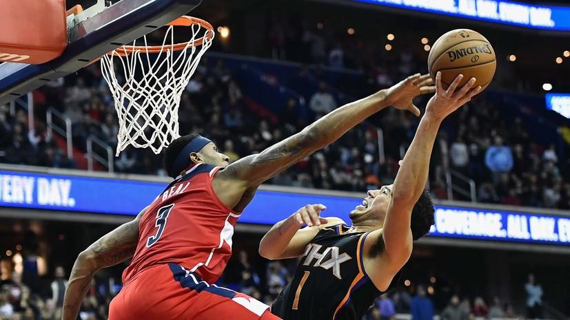 «Уизардс» и «Финикс» провели самый результативный матч в НБА за последние 10 лет