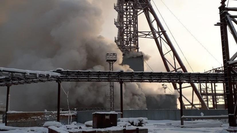 Установлены личности всех погибших в шахте Соликамска