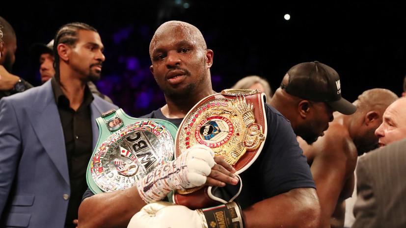 Уайт нокаутировал Чисору и защитил титулы чемпиона мира WBC и WBO в тяжёлом весе