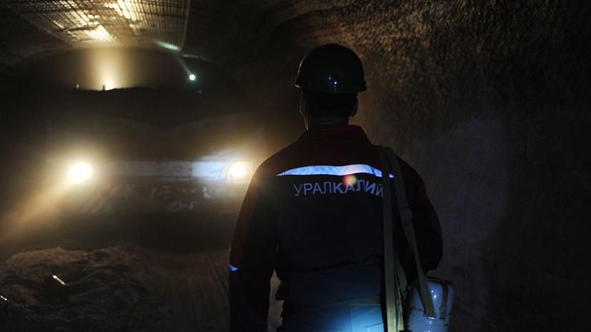 В Пермском крае объявлен траур в связи с трагедией на шахте