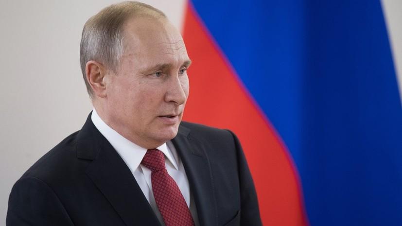 Путин поручил оказать помощь семьям погибших в пермской шахте