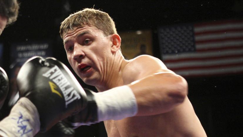 Россиянин Коробов потерпел поражение от Чарло в бою за титул чемпиона мира WBC в среднем весе