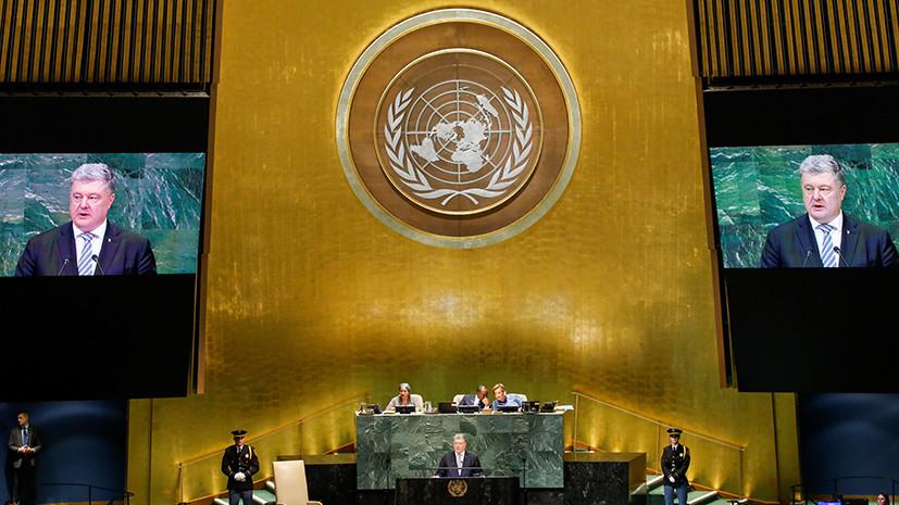 «Политический заказ»: в России прокомментировали принятие ООН украинской резолюции по Крыму