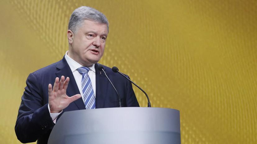 Порошенко подписал закон о признании членов УПА участниками боевых действий