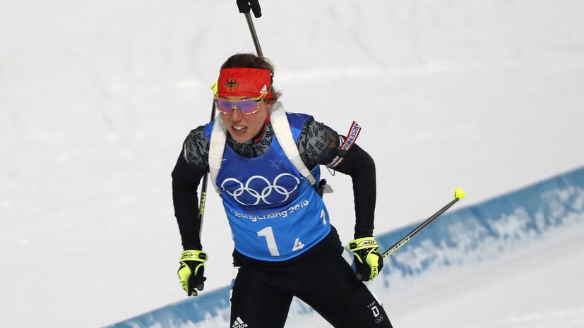 Немецкая биатлонистка Дальмайер пропустит масс-старт на этапе КМ в Нове-Место