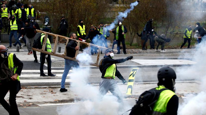 Во Франции расследуют нападение на полицейских на акции «жёлтых жилетов»
