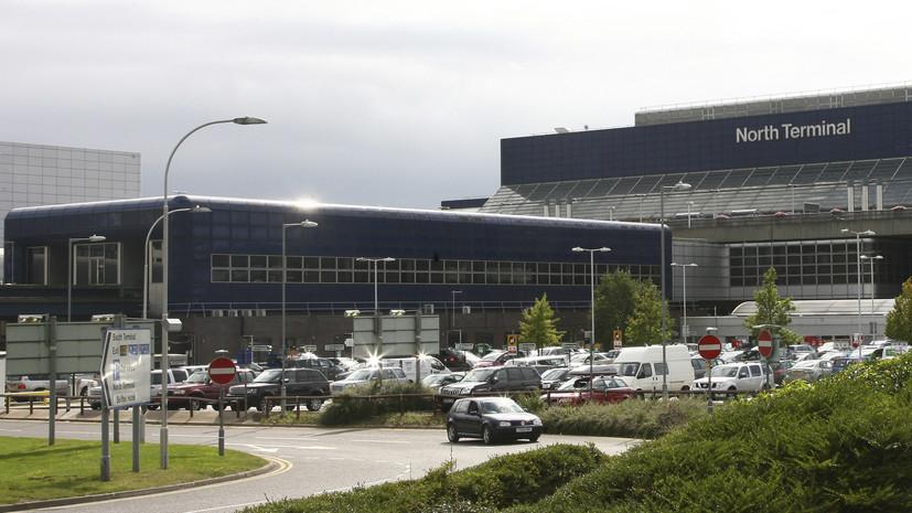 Двое задержанных после запуска дронов над аэропортом Гатвик отпущены