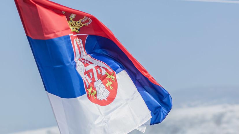 В Сербии назвали условие для продолжения переговоров с властями Косова