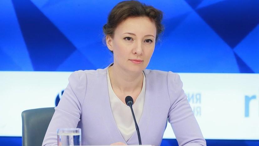 Кузнецова проверит сообщения о поездке детей брянских чиновников в Турцию