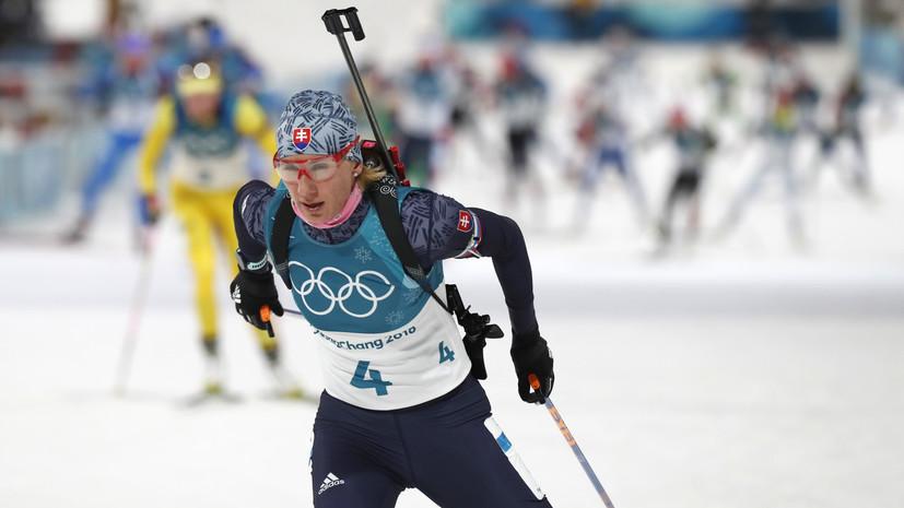 Кузьмина одержала победу в масс-старте на этапе КМ в Нове-Место