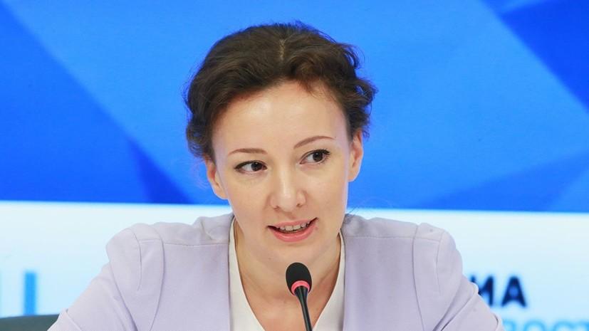 Кузнецова обратилась в СК в связи с сообщениями о брянских чиновниках