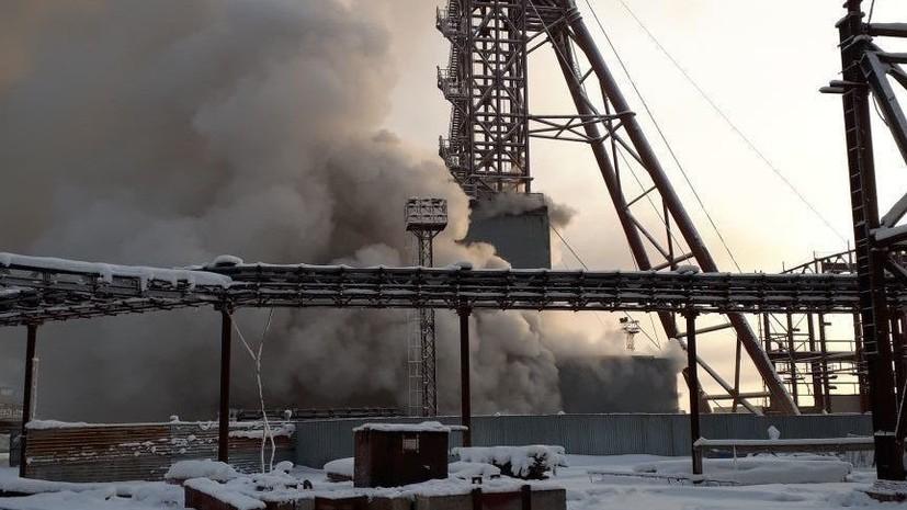 Пожар на шахте в Соликамске полностью потушен